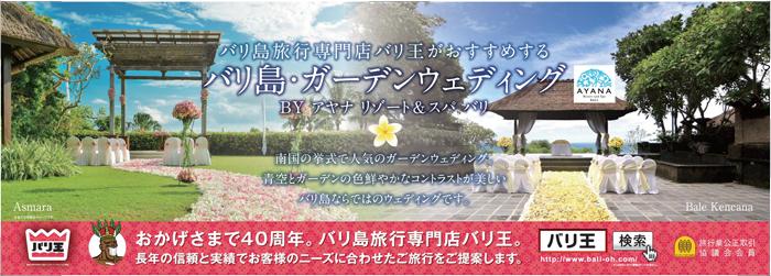 中央線・京浜東北線車内広告4