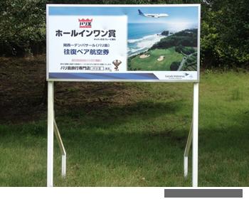 広告画像 るり渓、六甲のゴルフ場2
