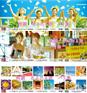 JR中央線・京浜東北線 車内広告画像