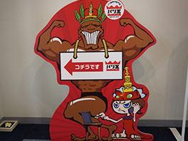 名古屋新オフィス画像17