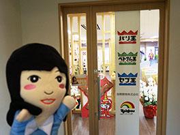 名古屋新オフィス画像18