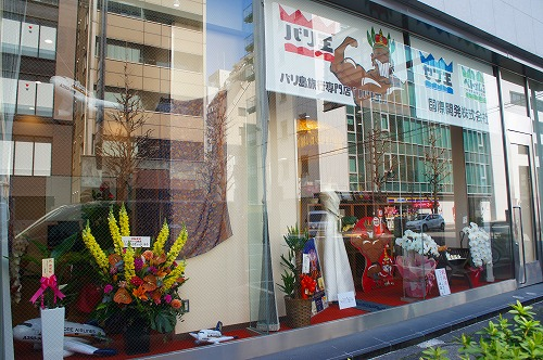 東京支店移転の画像2