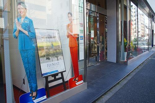 東京支店移転の画像3