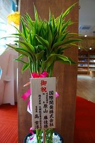 東京支店移転の画像42