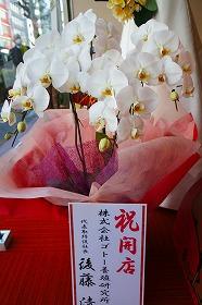 東京支店移転の画像43