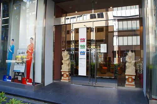 東京支店移転の画像5
