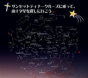 Starmap Crop .jpg