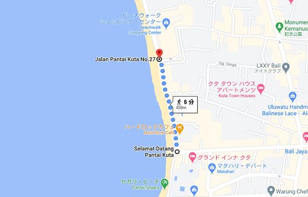 クタビーチ1.png