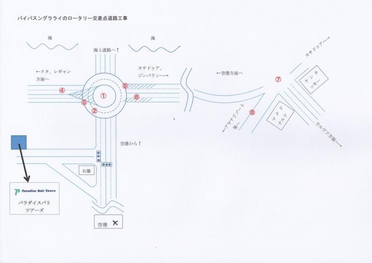 サークル図2018.3.14.jpgのサムネイル画像