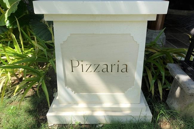 ハイアット リージェンシー バリ Pizzaria