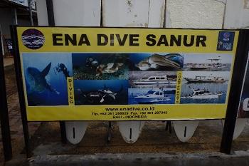 ペニダ島マンタポイントファンダイビングの画像1