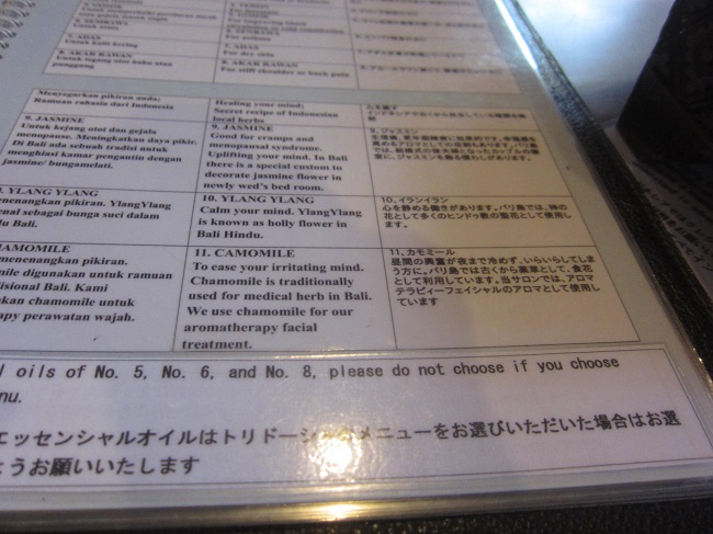 フランジパニ・エステティックス オイルの詳細なども日本語で説明