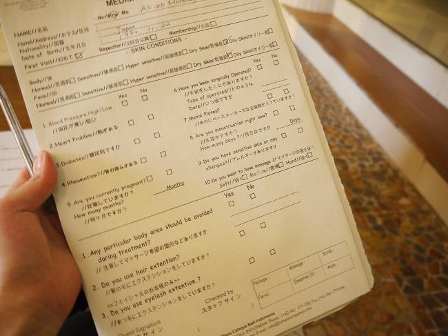 タマンサリロイヤルヘリテージスパ 問診票