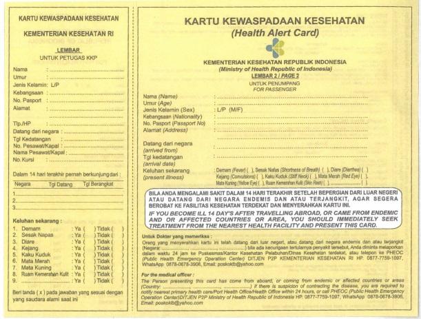 島 感染 バリ コロナ インドネシアにおける新型コロナウイルスとサーフィンの現状について